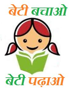 Girl Child Infanticide Essay - Publish Your Articles